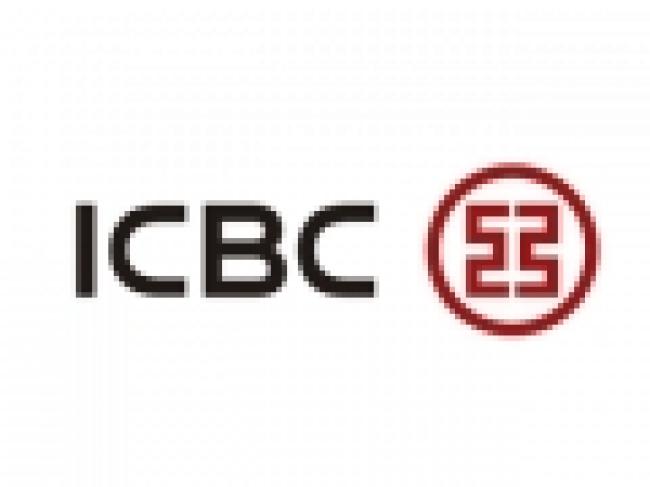 Hasta 3 cuotas sin interés - Visa y Mastercard - Banco ICBC - AEROLINEAS ARGENTINAS