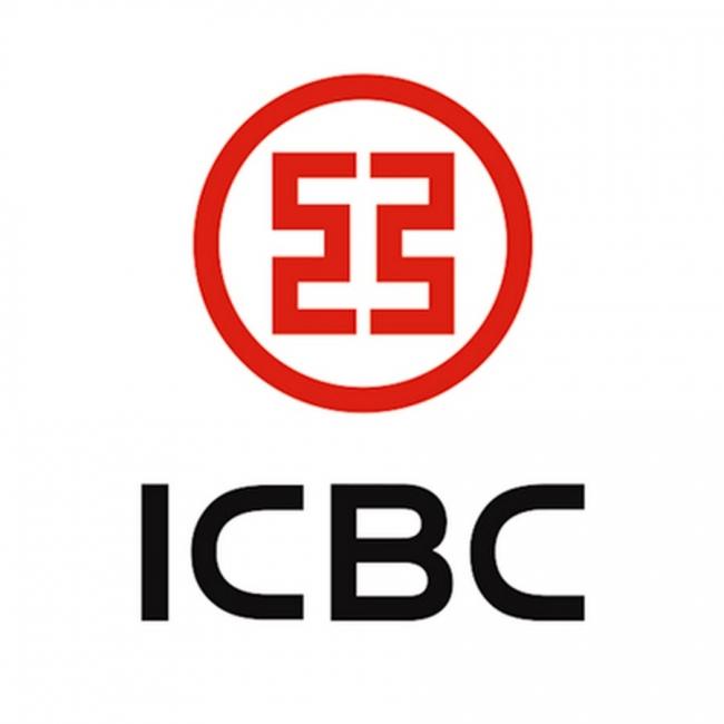 Hasta 6 cuotas sin interes - Visa y Mastercard- Banco ICBC - GOL LINEAS AEREAS
