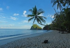 OPEN VOUCHER – COSTA RICA